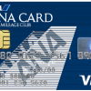 ANAカードでマイルをお得に貯める!