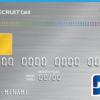 リクルートカード!高還元率のクレジットカードをお得に使う!